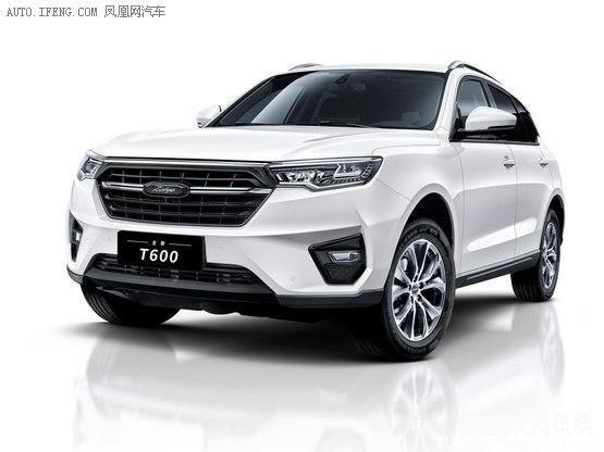 新款众泰T600将于10月10日上市
