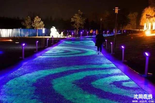 沈阳莫子山公园荧光跑道几点开始?
