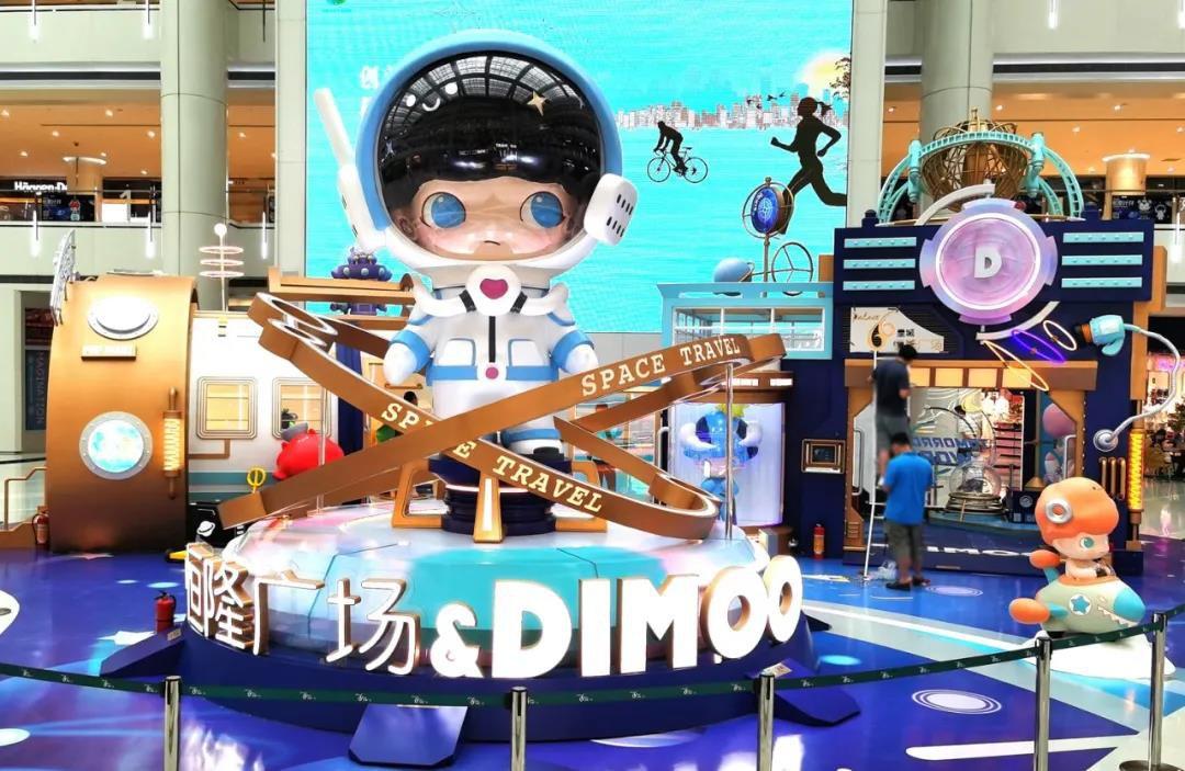 2020沈阳皇城恒隆广场DIMOO主题展观展攻略
